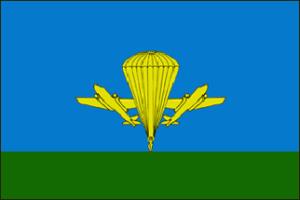 ВДВ России